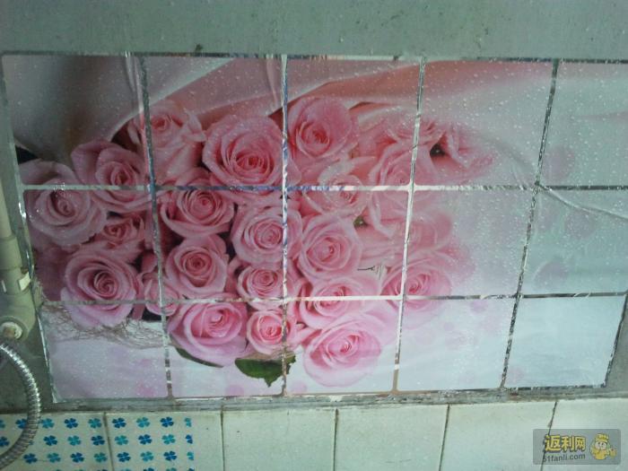 淘宝墙壁贴画