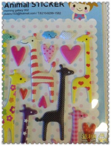 c124 多彩缤纷的长颈鹿贴纸