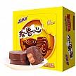 高乐高 巧克力卷卷心 25g*24枚