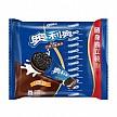 奥利奥 巧克力味夹心饼干 349g