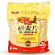 智仁 进口澳大利亚燕麦粒1600g