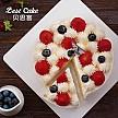 多款好价:Best Cake 贝思客 双莓落雪水果蛋糕 1磅