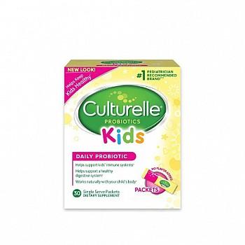 买一赠一:Culturelle 康萃乐 婴幼儿肠胃补助益生菌粉 30袋*2盒