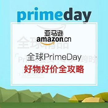 全球PrimeDay: Amazon全球亚马逊 2017 Prime Day