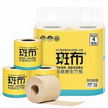 BABO 斑布 BASE系列竹浆卷纸 3层140g*4卷 *2件