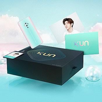 新品预售:vivo S5 智能手机 ikun限量定制礼盒版
