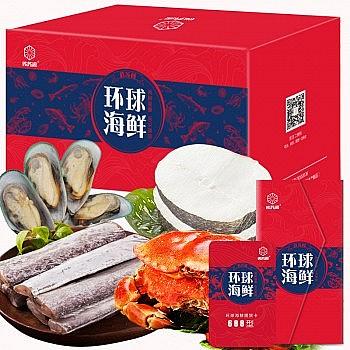 俏苏阁 环球海鲜大礼包 688型礼品卡(含面包蟹/雪蟹、乌参、石斑鱼等) *2件