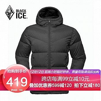 降温保暖、双12预告:BLACKICE 黑冰 男款户外连帽鹅绒羽绒服