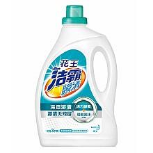 再降价:花王洁霸 瞬清无磷洗衣液 3kg*3件+凑单品