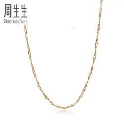双11预售:Chow Sang Sang 周生生 18K金 水波纹项链