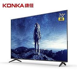 双11预售: Konka 康佳 70G3U 70英寸 4K 液晶电视