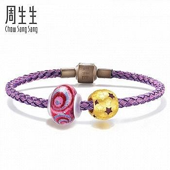 双11预售:Chow Sang Sang 周生生 Charme 89920B Murano Glass 幸运星手链