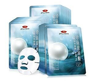 38女神节预售: 京润珍珠 珍珠玻尿酸水光补水面膜 40片