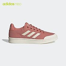 adidas 阿迪达斯 女士休闲运动鞋 EE7518