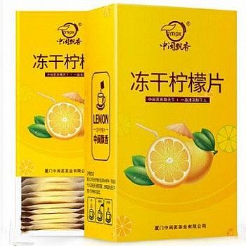 天猫精选:zmpx 中闽飘香 冻干柠檬片100g*2盒 送梅森杯