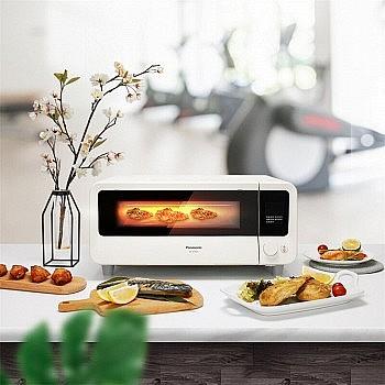 6日0点、新品发售: Panasonic 松下 NF-RT1001 轻脂烤箱