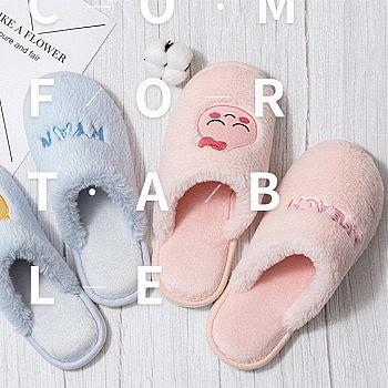春节好价:MINISO 名创优品 Kakao Friends刺绣女士棉拖鞋 粉色 39-40码