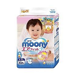 12日0点、88VIP: moony 尤妮佳 婴儿纸尿裤 M号64片