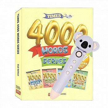 圣诞好礼:《Times 4000词》(套装共4册)内含小考拉点读笔