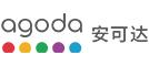 Agoda(安可达)